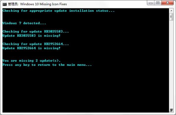 Win7/8.1用户没收到Win10升级提示怎么办