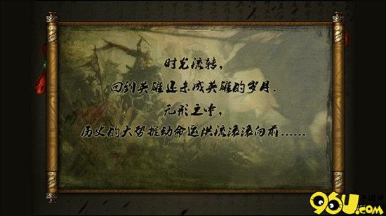 《六龙争霸3D》如何参加国战 国战规则玩法介绍