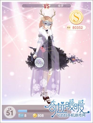 《奇迹暖暖》精灵的月下舞会3信鸽的裙子高分S攻略