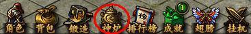 《传奇霸业》宝石怎么获得 宝石系统玩法介绍