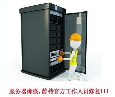 熊猫TV注册验证码错误如何解决