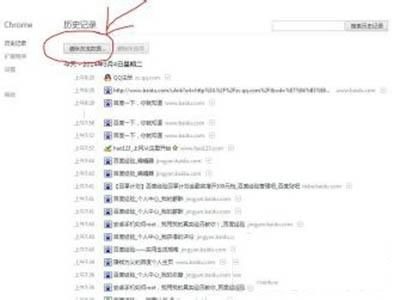 注册QQ号如何跳过手机验证