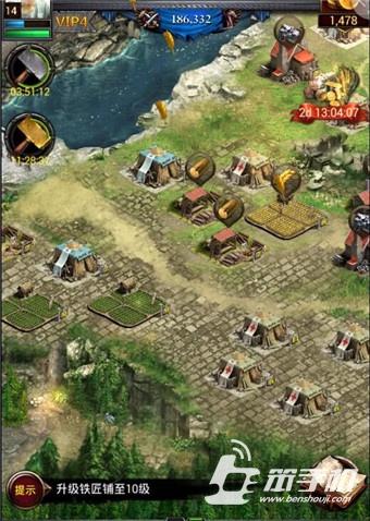 《列王的纷争》发展型玩家该怎么玩