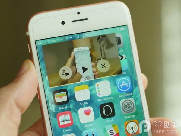 "iPhone""画中画""怎么玩"
