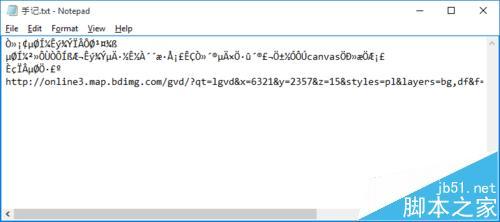 Win10英文版系统自带的文档中文显示乱码该怎么办