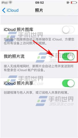 苹果6S照片流怎么关闭