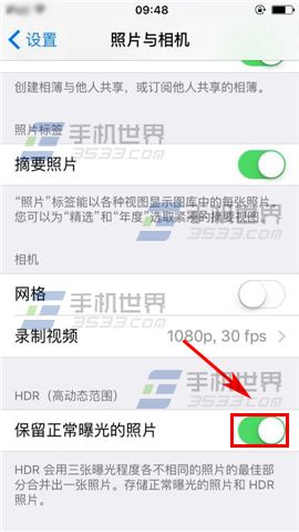 苹果iPhone6sPlus怎么只保存一张HDR照片