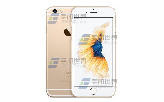 苹果iPhone6S桌面透明效果怎么恢复