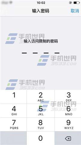 苹果iPhone6S怎么隐藏应用程序