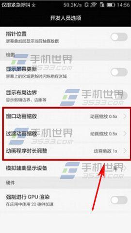 华为荣耀畅玩5X如何加速运行