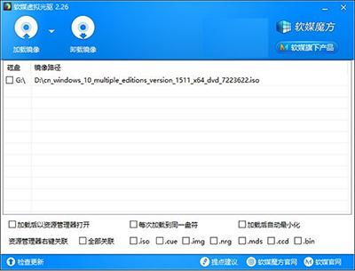 Win7/8.1如何升级到Win10 TH2正式版