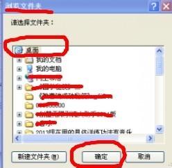 QQ邮箱附件怎么下载 QQ邮箱附件下载方法