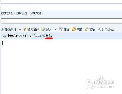 qq邮箱附件下载不了怎么回事 qq邮箱附件下载不了解决方法