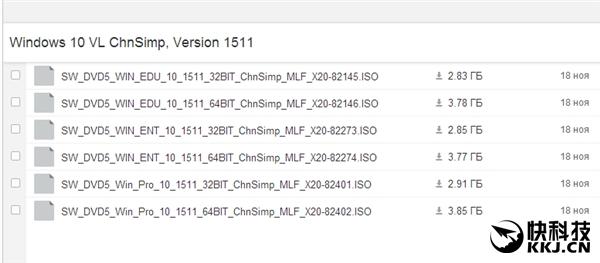 Windows 10 TH2批量授权版官方镜像下载