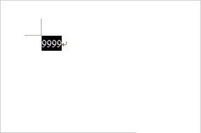 Word2007将阿拉伯数字转换成大写数字方法