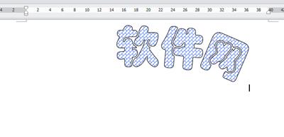 WPS如何给字体增加纹理图案