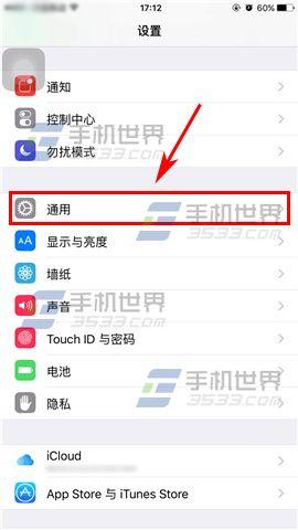 苹果iPhone6S怎么清理应用缓存