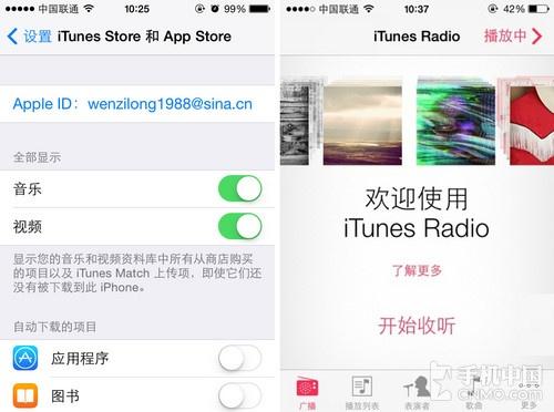 iPhone 5s手机怎么使用iTunes Radio服务