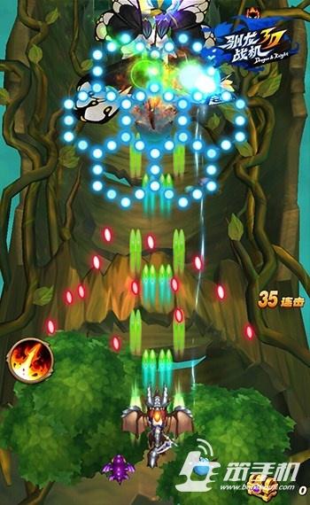 《驯龙战机3D》精英3-8关卡怎么通关 BOSS萨蒂打法攻略