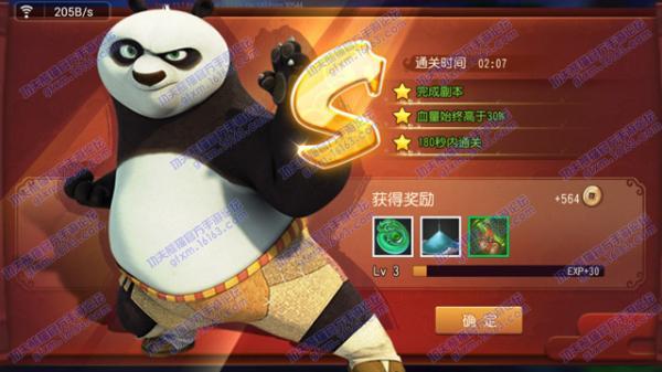 《功夫熊猫》手游第一章图1-2夜闯狼寨怎么S级三星通关