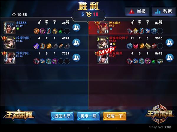 《王者荣耀》韩信3V3怎么打 韩信3V3对战攻略