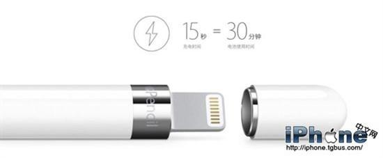 如何在iPad Pro上查看Apple Pencil电量