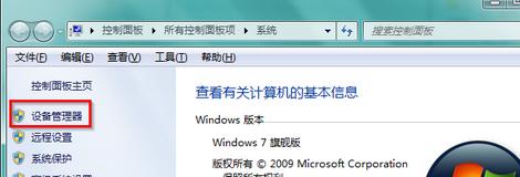 win7电脑使用过移动硬盘之后不能退出如何解决