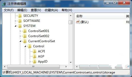 Win7系统如何禁用磁盘保护功能