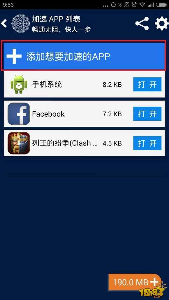 《列王的纷争》账号如何绑定facebook