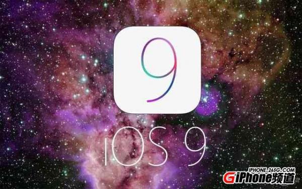 iOS9现在能独立支持wifi通话吗