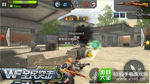《全民突击》枪械如何搭配 pvp枪械组合攻略