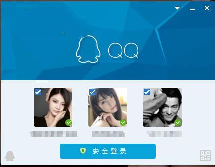win7无法同时登陆多个QQ怎么办