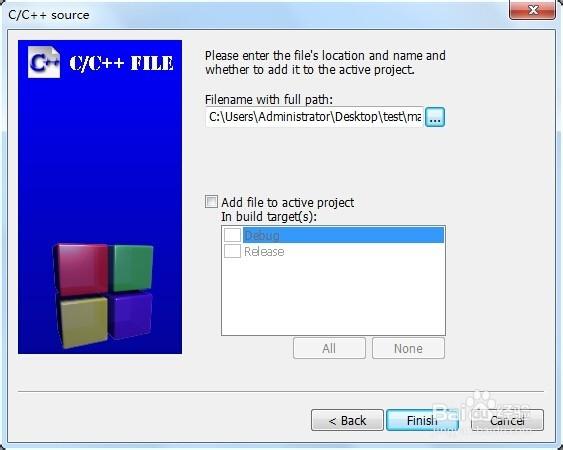 用CodeBlocks创建C语言工程的方法