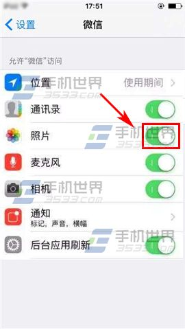 苹果iPhone6sPlus如何设置允许微信访问相册