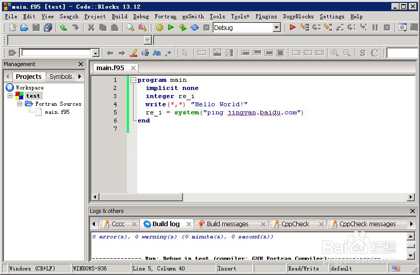 codeblocks下fortran编程获取百度经验的IP地址