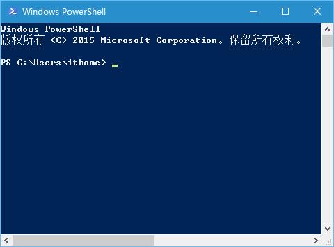 Win10预览版11082打开PowerShell无响应如何解决