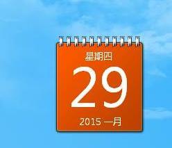 win7系统怎么显示日历到电脑桌面