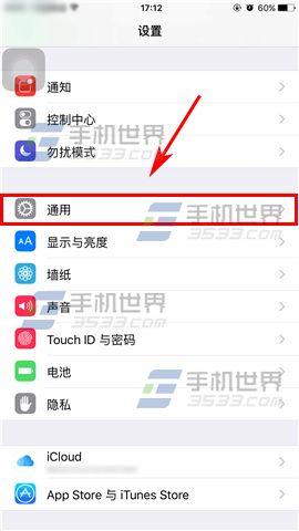 苹果iPhone6sPlus怎么设置手写输入