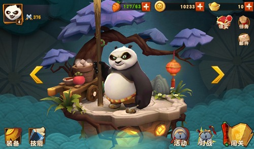 《功夫熊猫3》个人信息怎样查看和修改