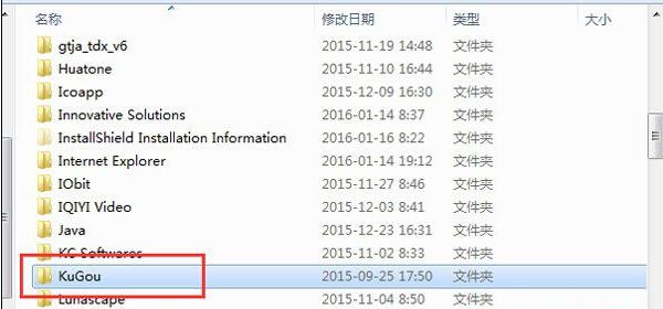 win7控制面板无法找到所要删除的卸载程序如何解决