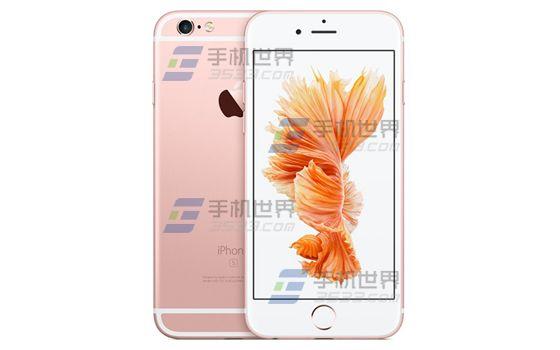 苹果iPhone6sPlus如何查看空间内存