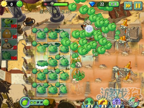 《植物大战僵尸2》神秘埃及坚不可摧第2关通关攻略