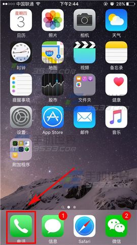 苹果iPhone6s怎么将信号设置数字显示