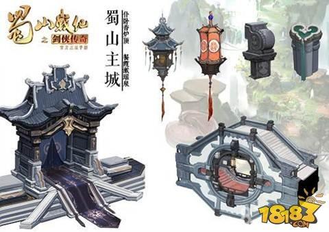 《蜀山战纪之剑侠传奇》之宝石系统详解