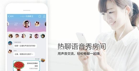 安卓QQ 6.3更新了什么