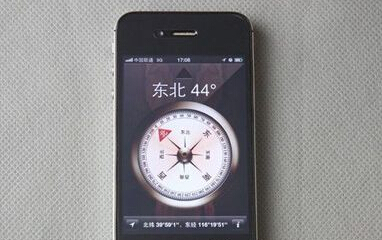 iPhone指南针怎么查看海拔