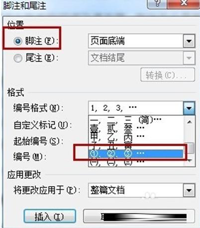word文档如何添加论文注释