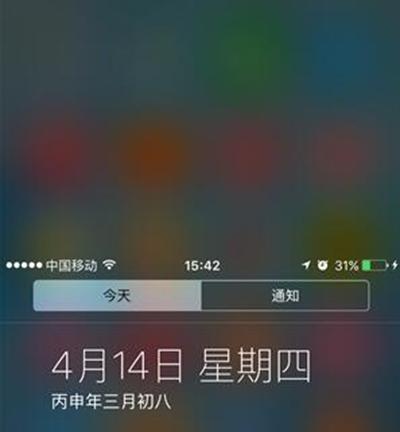 苹果6s怎么设置单手操作