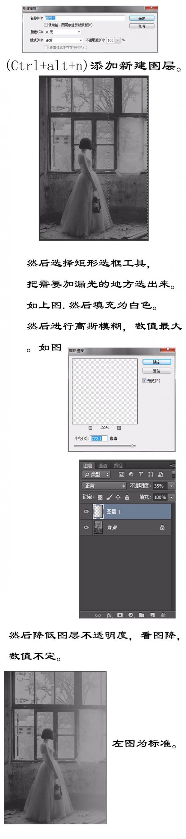 photoshop后期打造暗系调调色教程