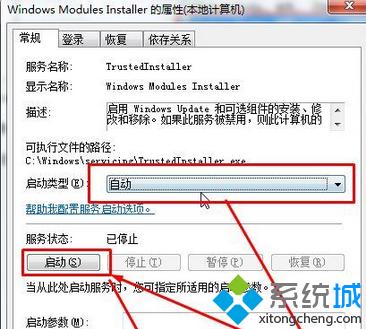 "win7安装QQ时弹出提示""应用程序无法启动因为并行配置不正确""怎么办?"